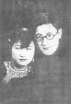 徐志摩與第二任妻子陸小曼