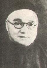 徐志摩的父親  徐申如先生