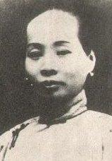 徐志摩的母親  錢太夫人
